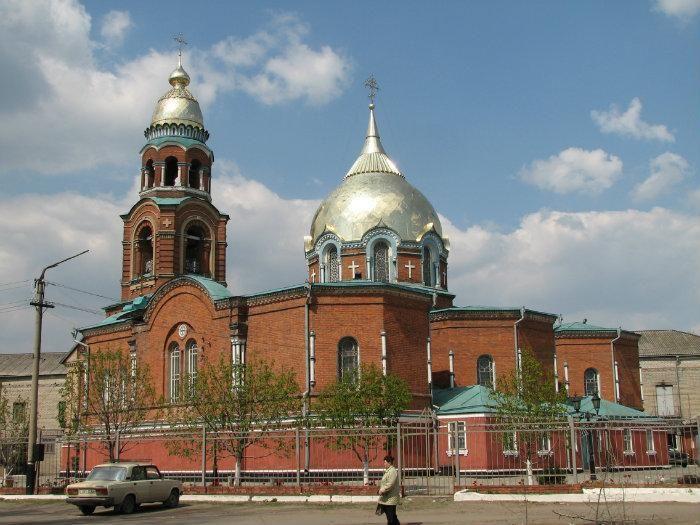 Церковь Святого Александра Невского город Славянск