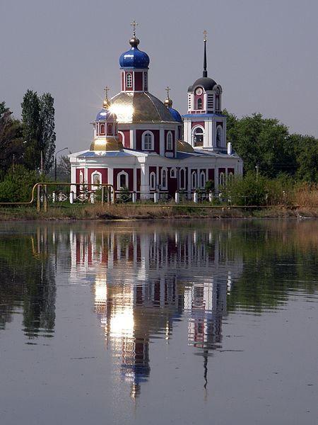 Смотреть красивое фото Церковь Воскресения город Славянск