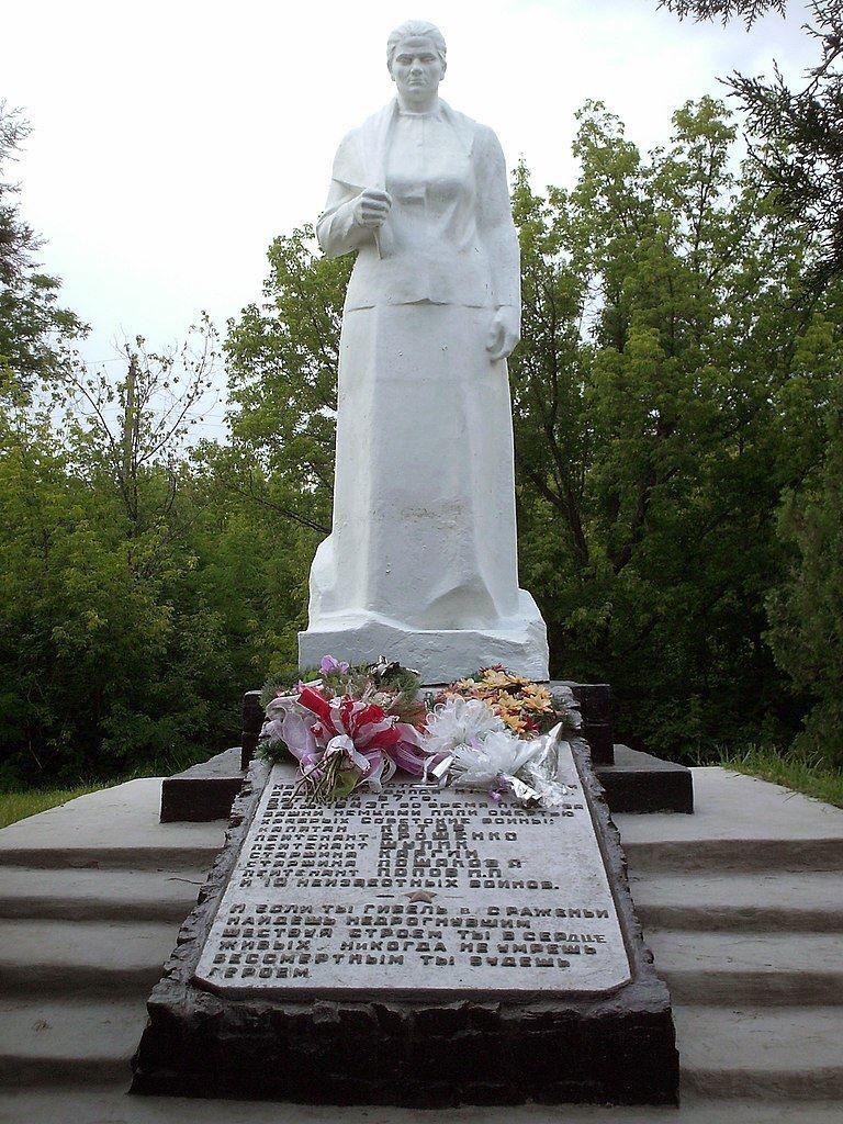 Мемориал город Славянск
