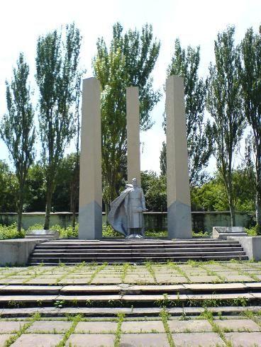 Мемориальный комплекс Советским воинам город Алчевск