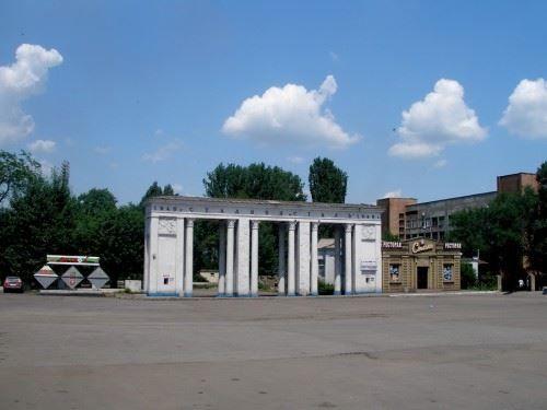 Стадион Сталь город Алчевск