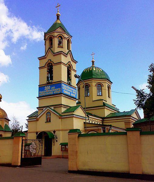Свято Николаевский собор город Алчевск