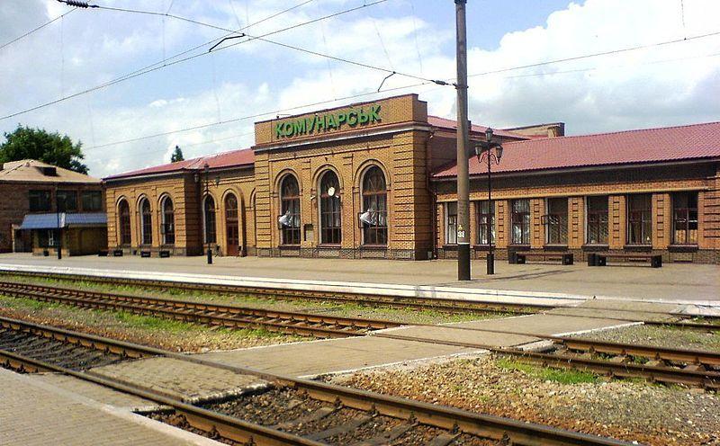 Железнодорожный вокзал город Алчевск