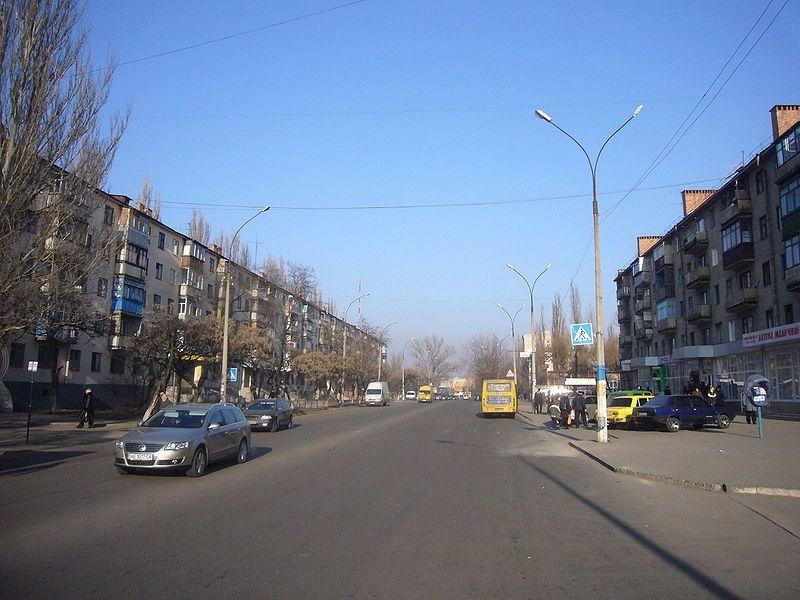 Скачать онлайн бесплатно лучшее фото города Павлоград 2018 в хорошем качестве