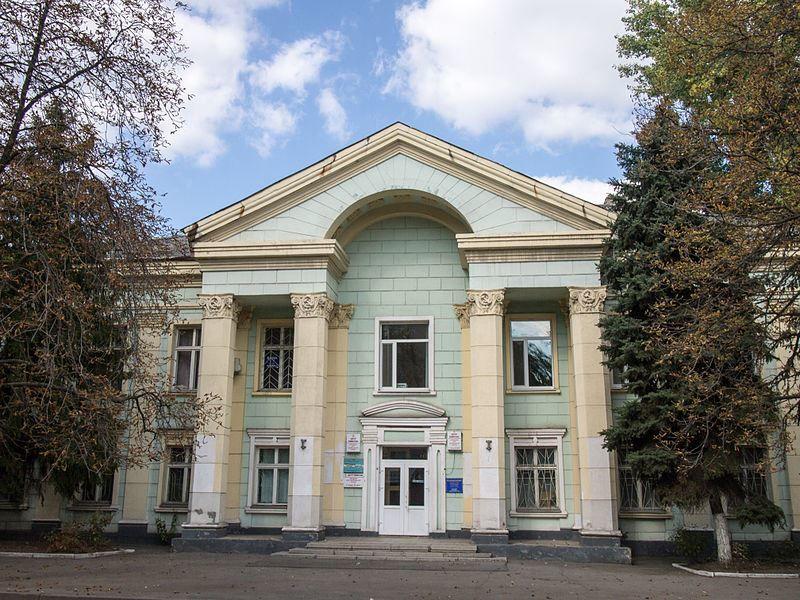 Административное здание город Павлоград