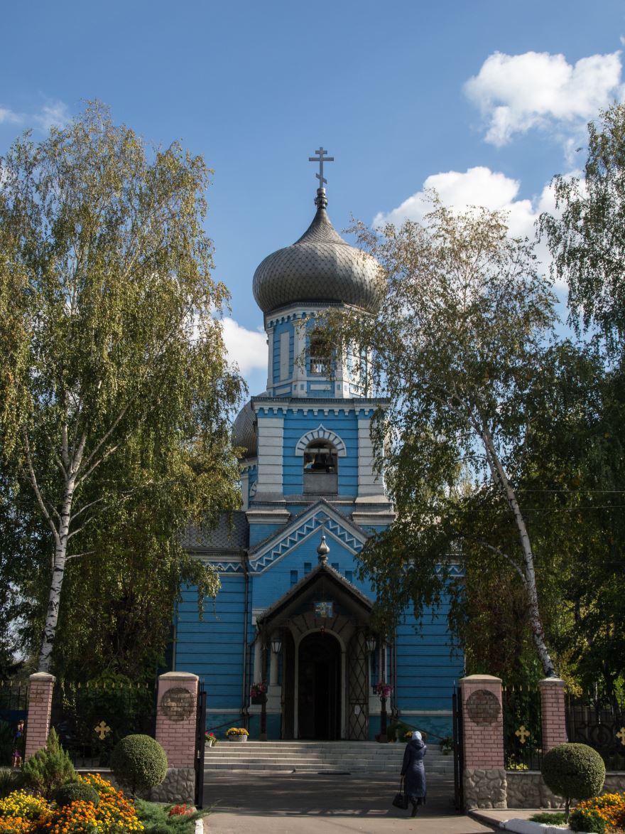Церковь Успения город Павлоград