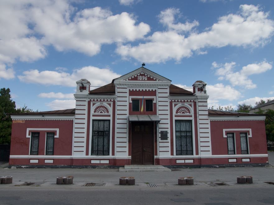Театр город Павлоград