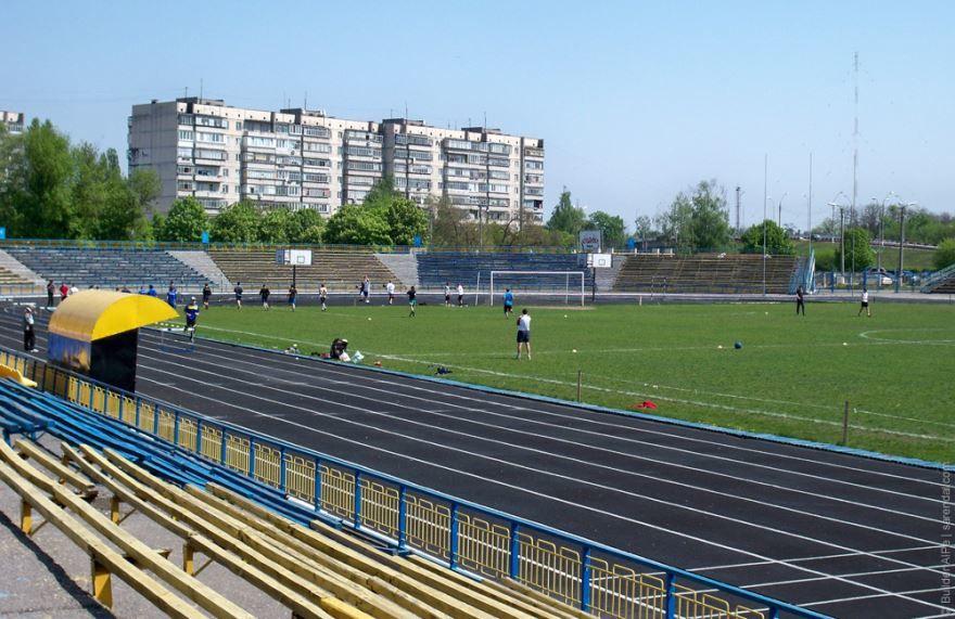 Стадион Спартак город Бровары