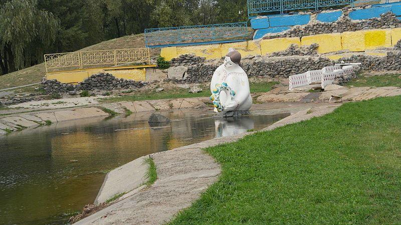 Парк Победы Русалка город Бровары