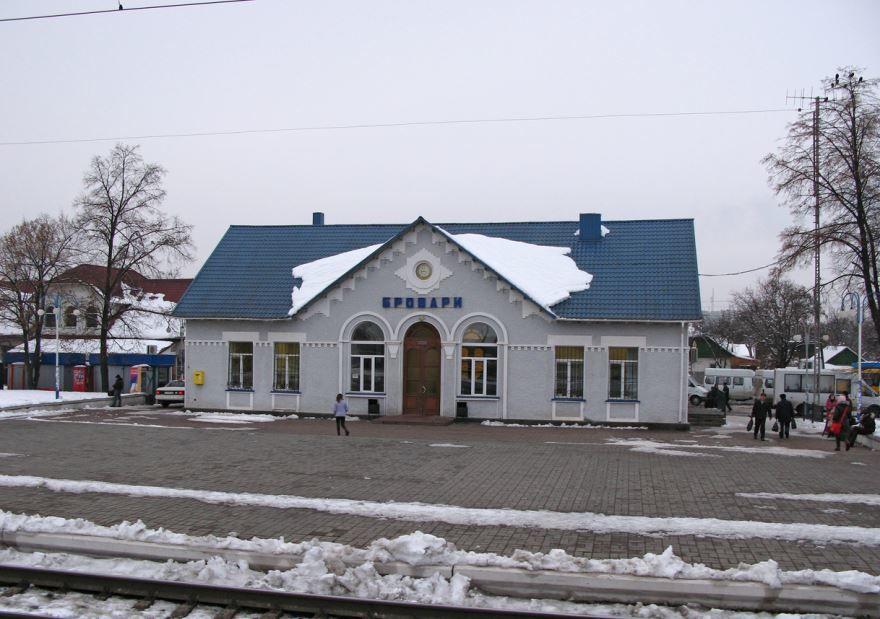 Железнодорожный вокзал город Бровары