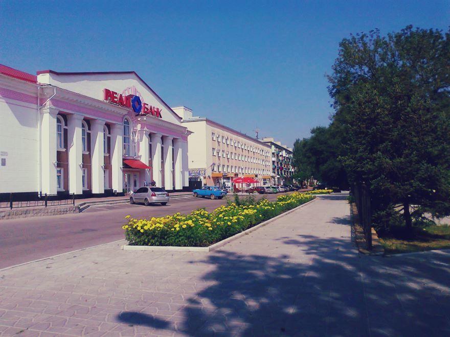 Смотреть красивое фото город Лисичанск