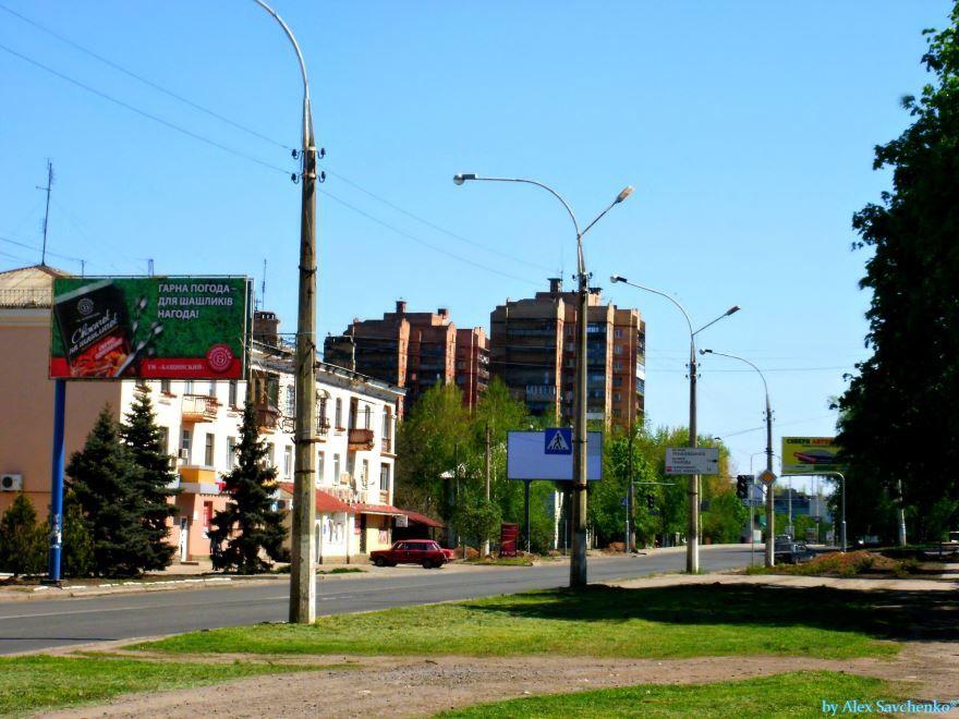 Улица город Константиновка 2018