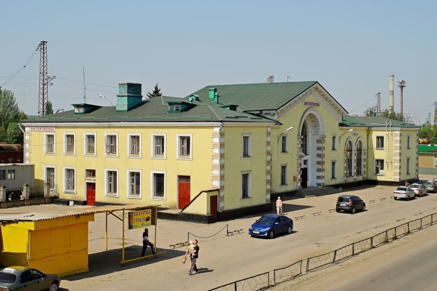 Железнодорожный вокзал город Константиновка скачать бесплатно