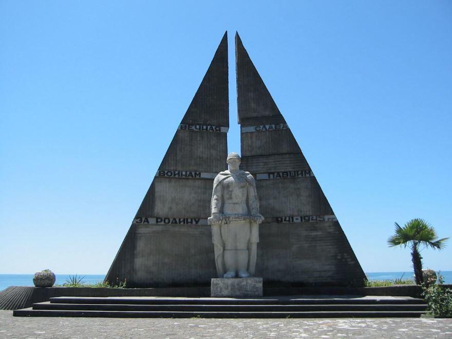 Монумент город Гагры