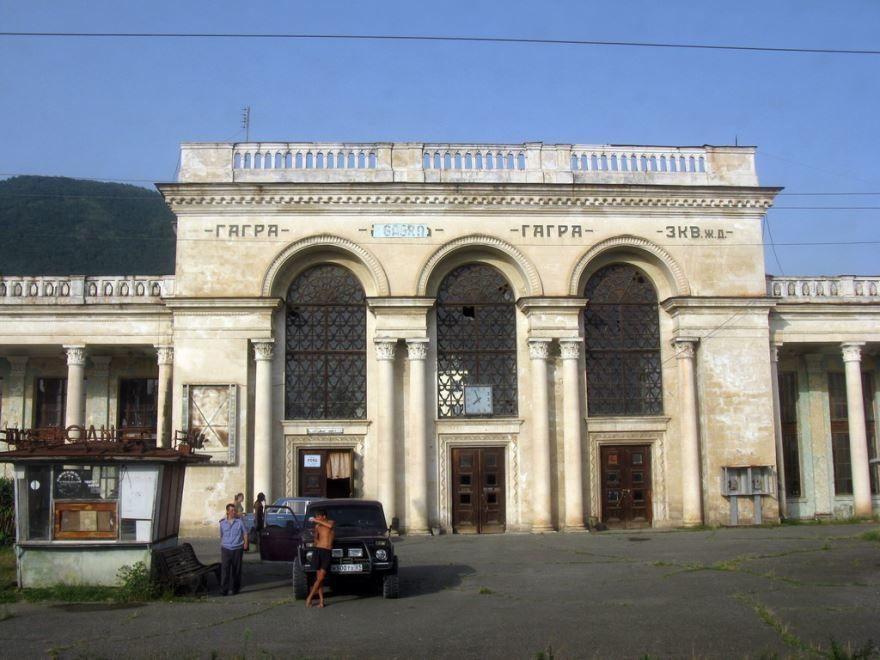 Железнодорожный вокзал город Гагры