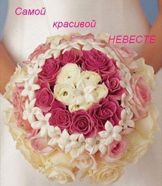 Прикольное поздравление жене с годовщиной Свадьбы
