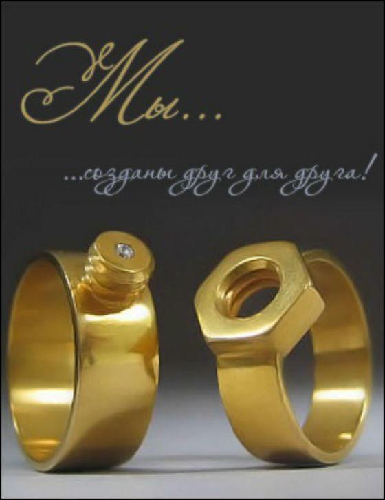 поздравления для любимой жены с годовщиной свадьбы 1 год