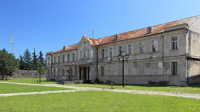 Краеведческий музей город Пицунда