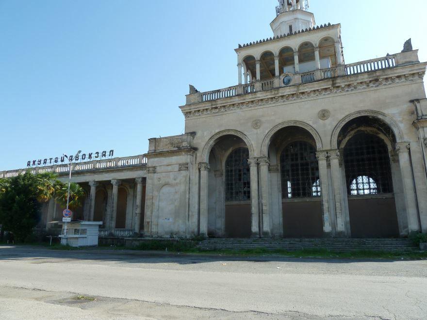Железнодорожный вокзал город Сухум 2018