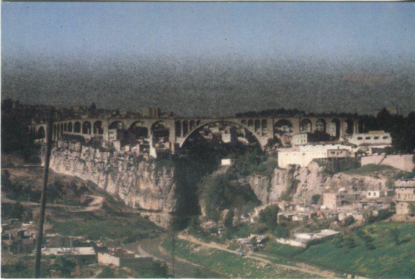 Скачать онлайн бесплатно лучшее фото город Константина в хорошем качестве