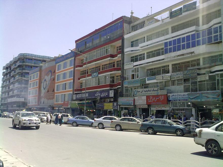 Улица города Кабул Афганистан