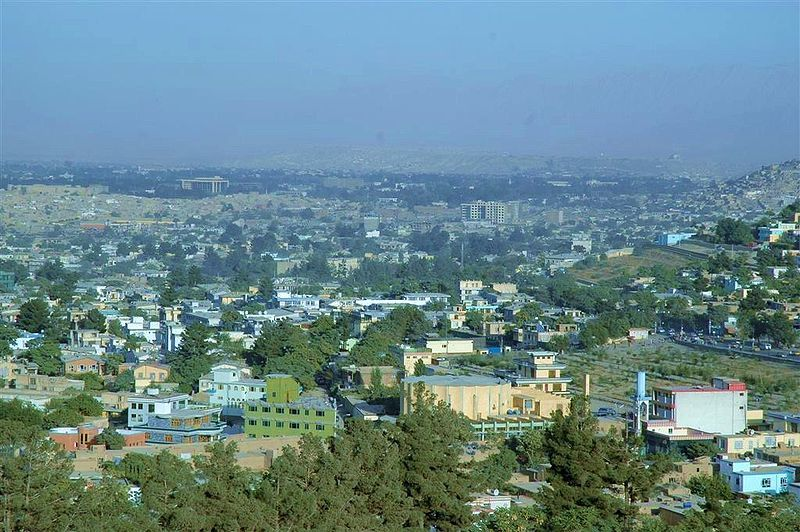 Панорама города Кабул