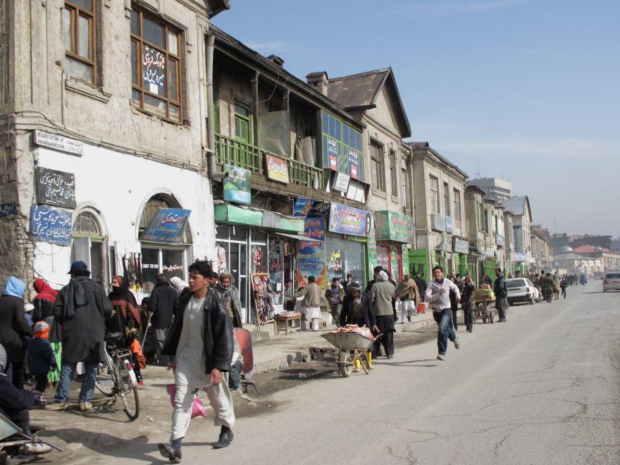 Фото города Кабул Афганистан