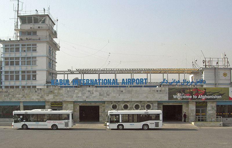 Аэропорт город Кабул