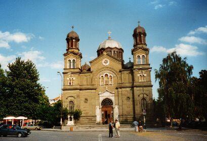 Собор город Бургас