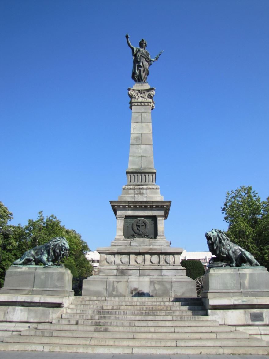 Памятник Свободы город Русе