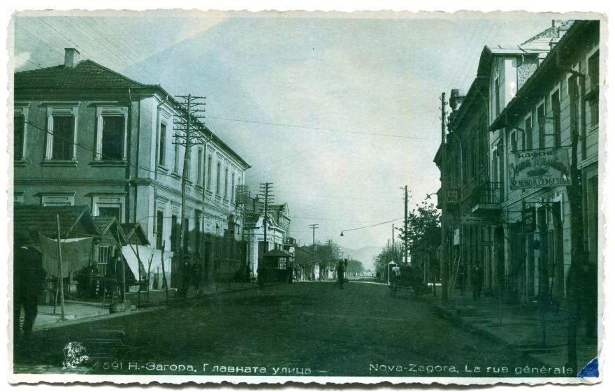 Старинное фото город Старая Загора