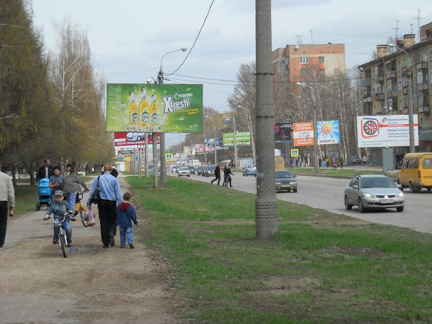 Скачать онлайн бесплатно лучшее фото города Старая Загора в хорошем качестве