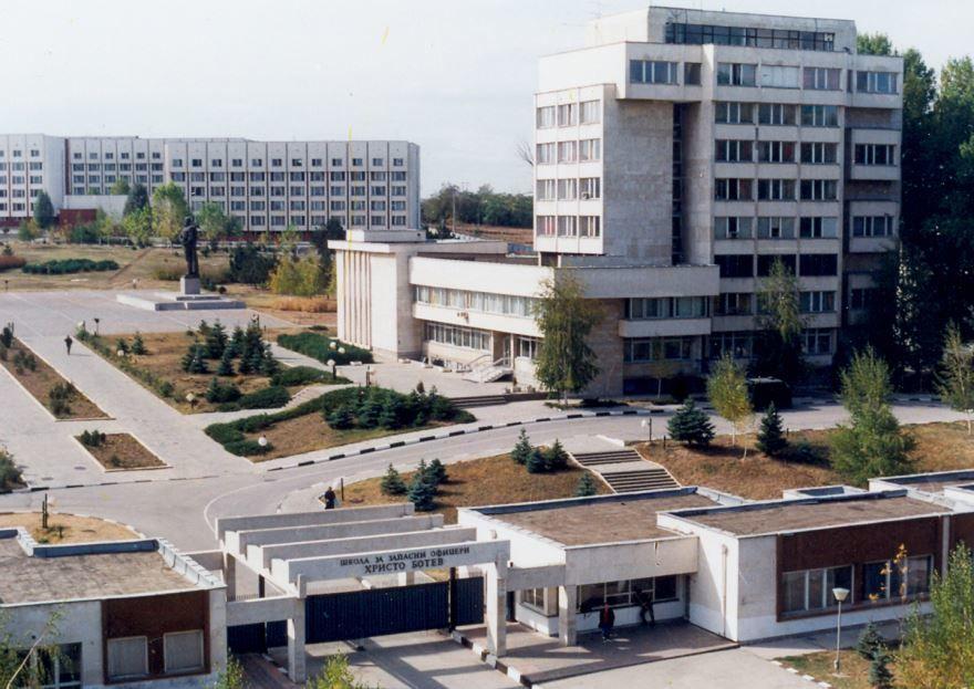 Панорама города Плевен