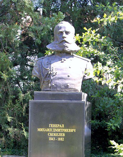 Монумент Скобелеву город Плевен