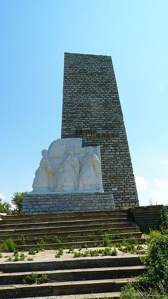 Памятник Советской Армии город Сливен