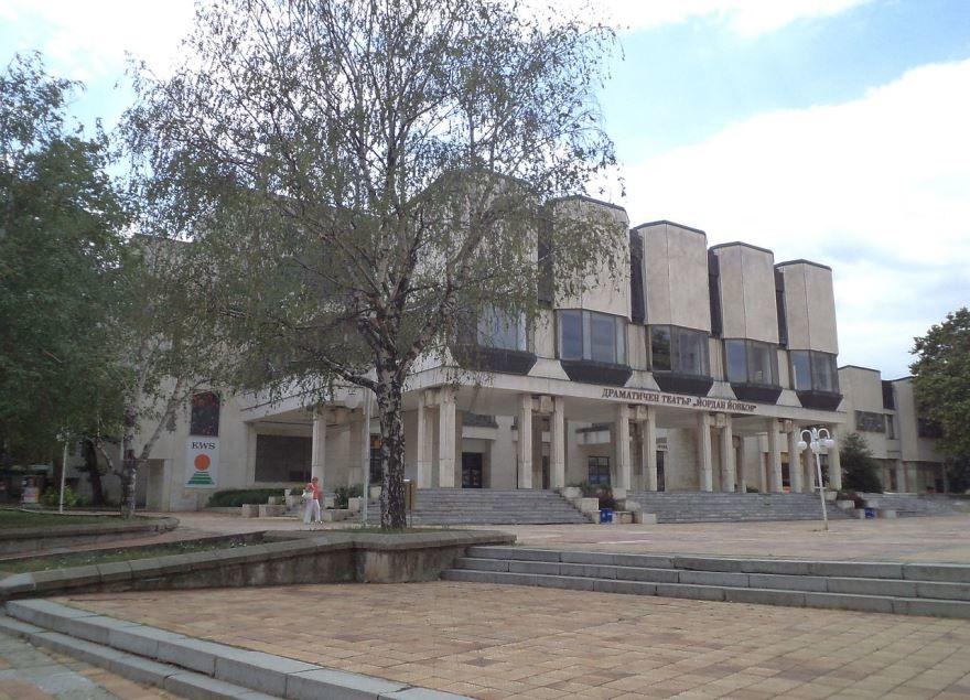 Театр город Добрич