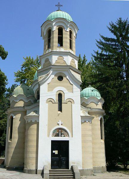 Церковь Святого Ивана Рильского город Перник