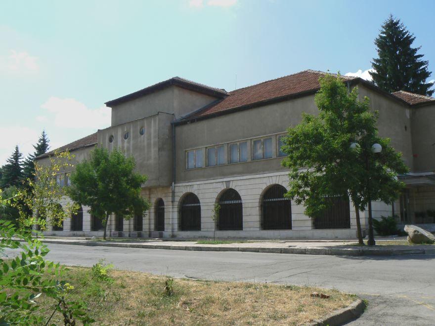 Исторический музей город Перник