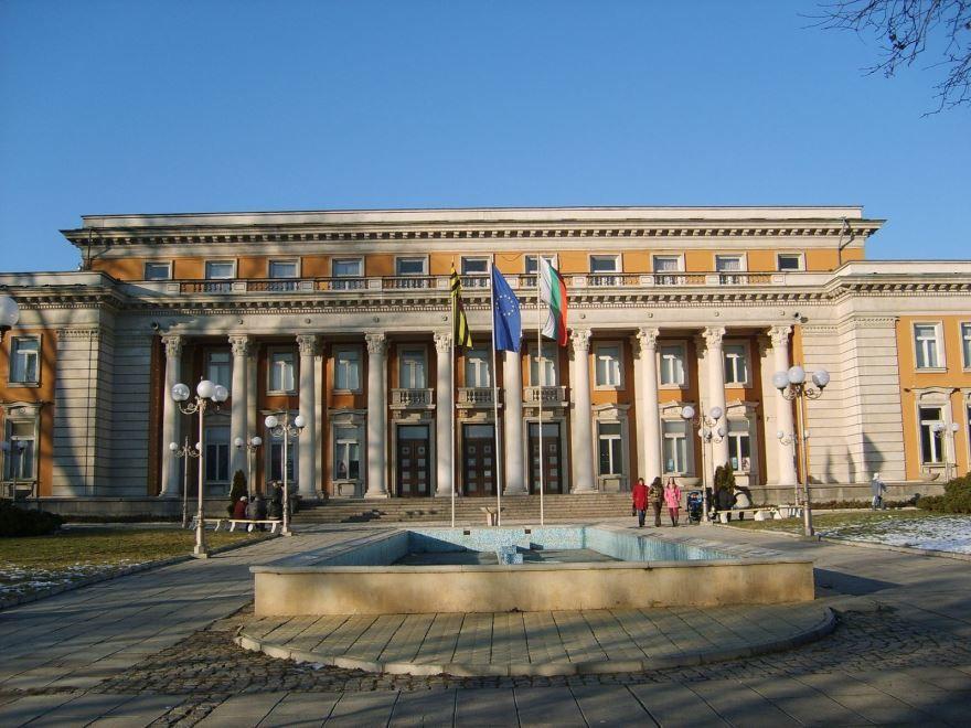 Площадь город Перник