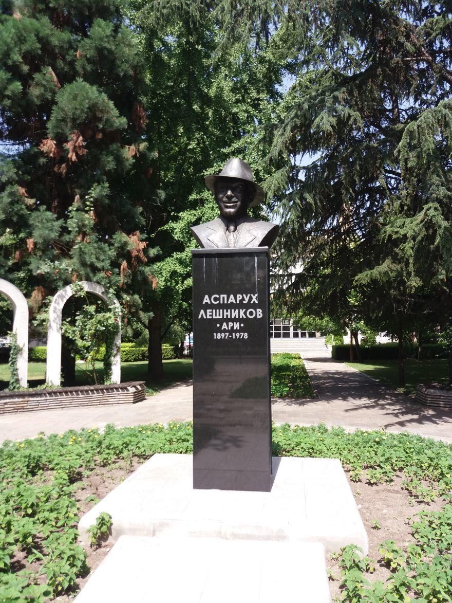 Достопримечательности город Хасково