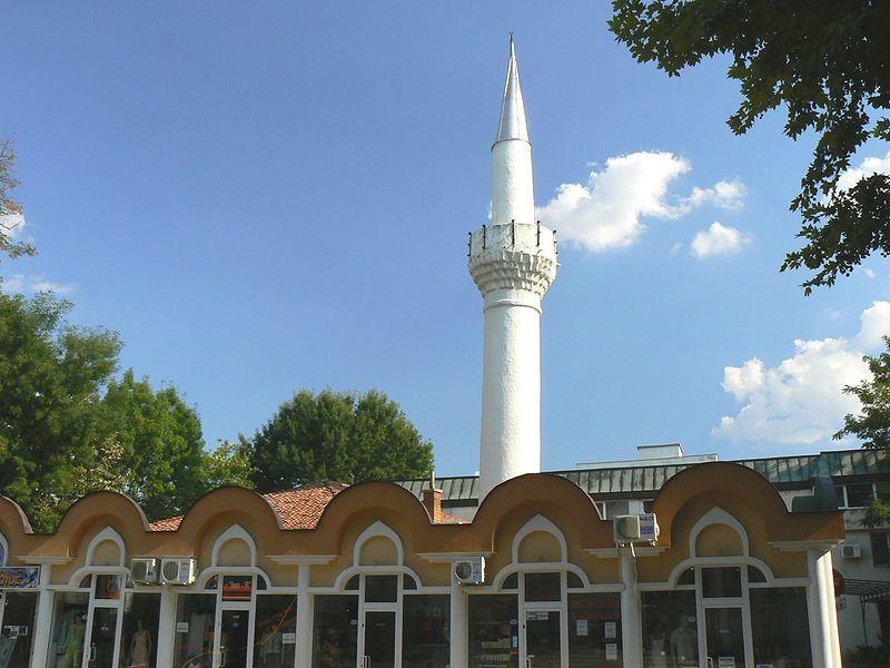 Мечеть город Хасково