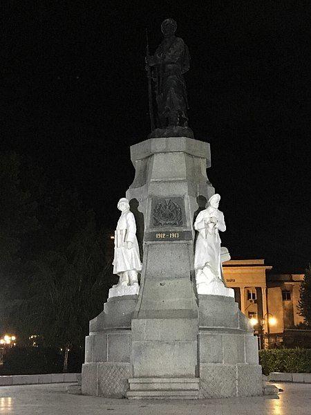 Памятник неизвестному воину город Хасково