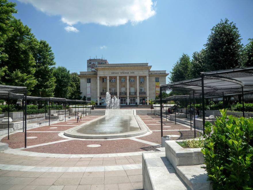 Скачать онлайн бесплатно лучшее фото город Хасково в хорошем качестве