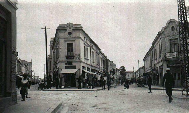 Старинное фото город Хасково