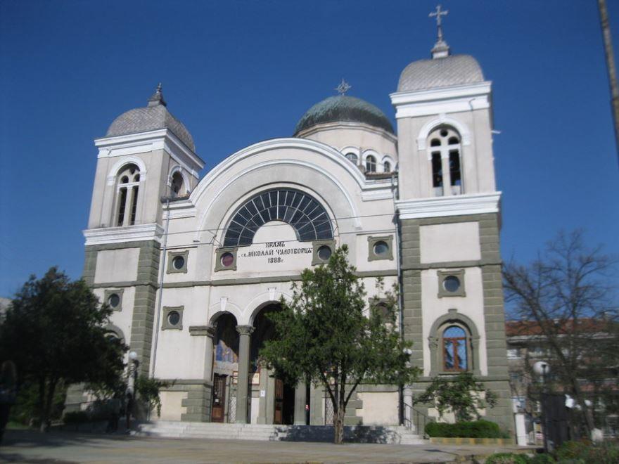 Церковь Святого Николая Чудотворца город Ямбол