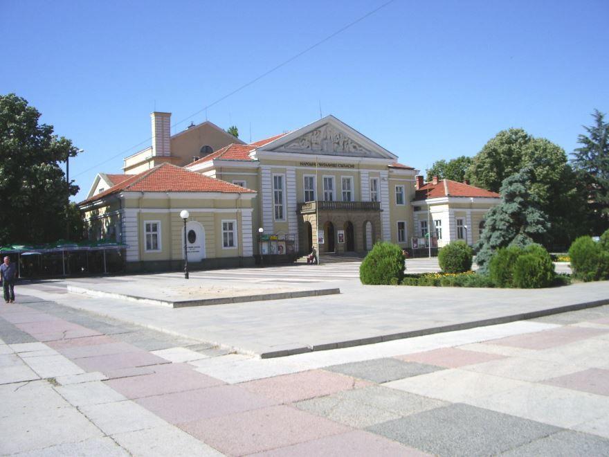Театр город Ямбол