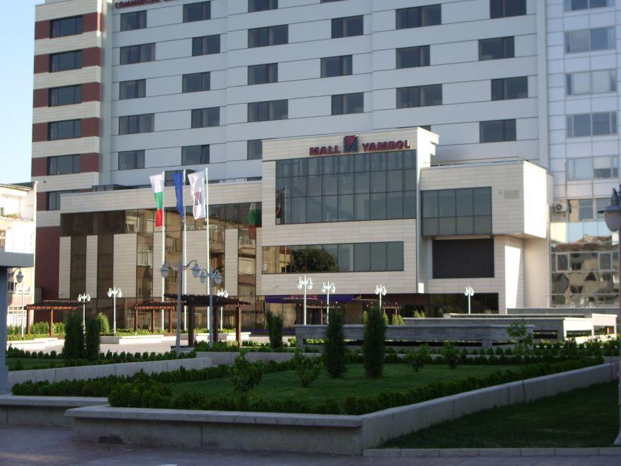 Торговый центр город Ямбол