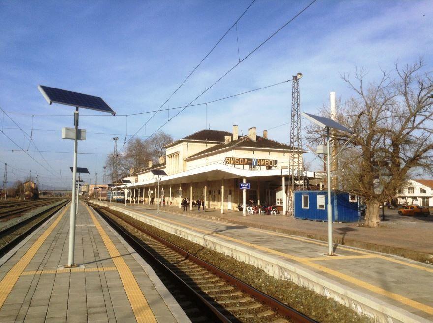 Железнодорожный вокзал город Ямбол 2018