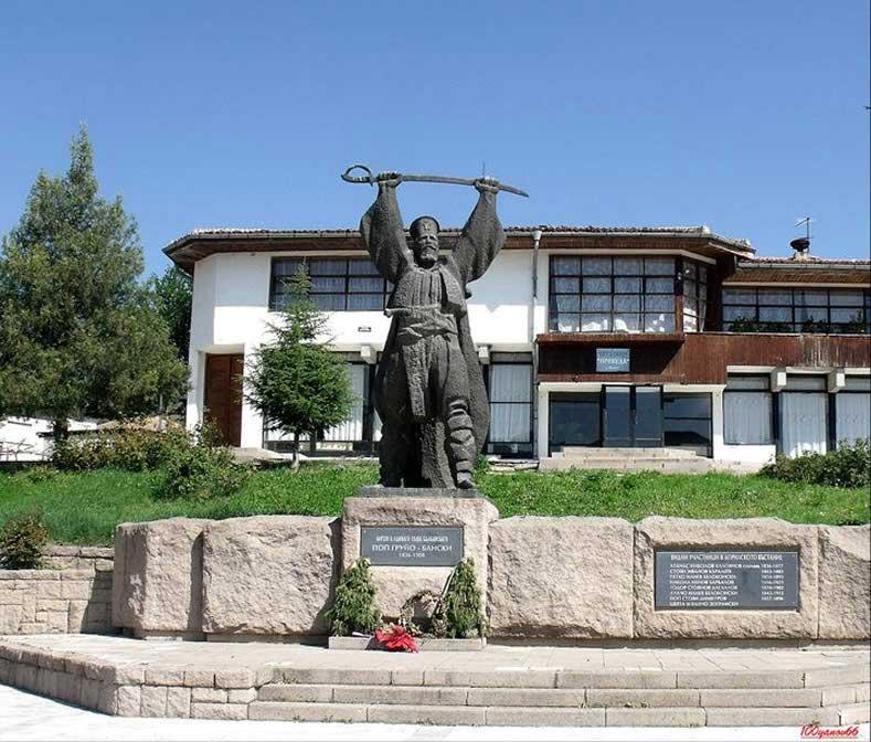 Достопримечательности город Пазарджик Болгария