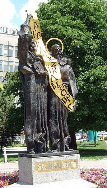 Памятник Кириллу и Мефодию город Пазарджик